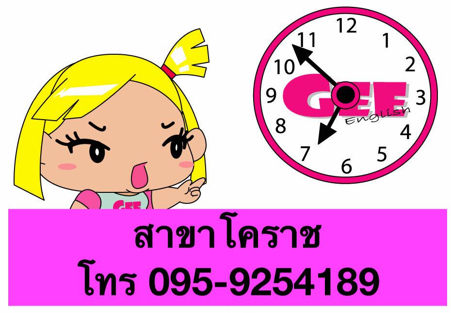 pointthe clock